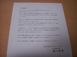 Pict0474_blog